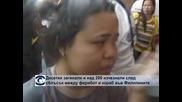 Десетки загинали и над 200 изчезнали след катастрофа между ферибот и кораб във Филипините
