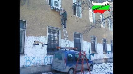 Хумор ! Българска му работa Made in Bulgaria