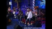 Стенли feat. Тангра - Жулиета