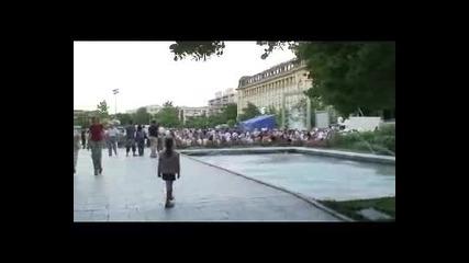 Пловдив [sun] [sun]