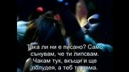 Basshunter - Now Your Gone - Бг превод - High Quality