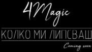 4Magic - Kolko mi lipsvash (Official Teaser)