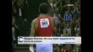 Йордан Йовчев се подготвя за бенефиса си на 23 февруари