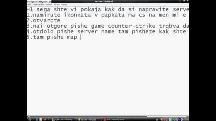 Как Да Направите Сървър На Cs 1.6