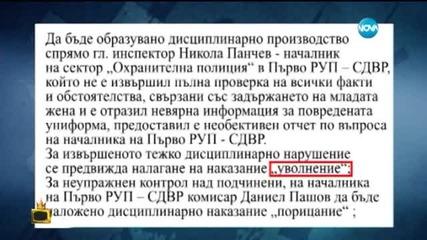 МВР повиши шефа на полицаите със скъсания ръкав - Господари на ефира (08.06.2015)