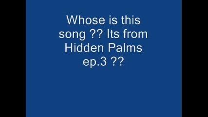 Коя е тази песен ?