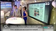 В печата: Българин е на 288 място по богатство в Швейцария