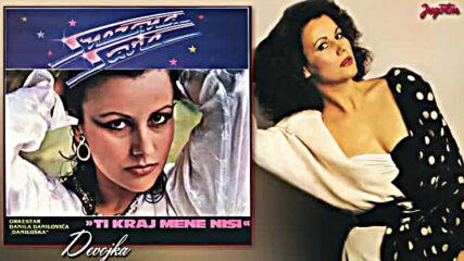 Snezana Savic - Devojka - (audio 1985).mp4
