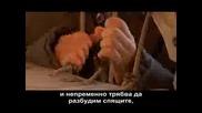 Форпост - филм за състраданието - 4част (превод)