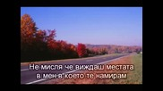 Rise Against - Roadside [превод]