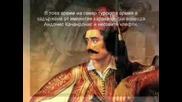 Каракачански Войвода