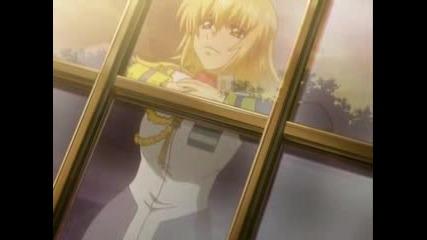 Gundam Seed ~ Cagalli