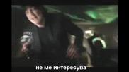 Adam ft. Apocalyptica - I Dont care - превод