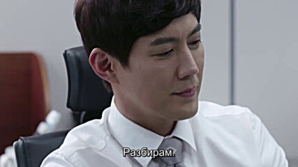 Special Laws of Romance E04