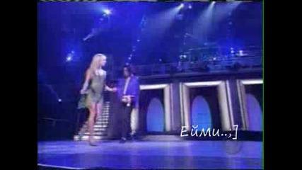 Майкъл Джексън и Бритни Спиърс - The way you make me feel