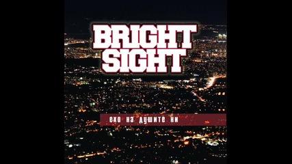 Bright Sight - Забрава