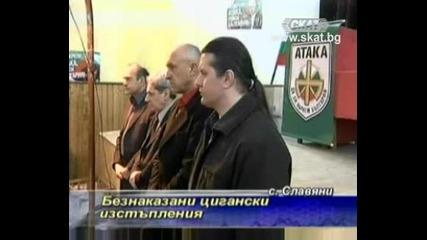 Цигани Искат Да Избият Всички Българи