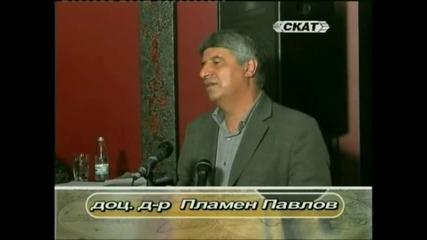 Кръстопътища български (2)