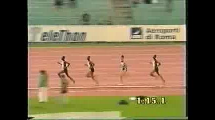 Световен рекорд по Лека атлетика за Мъже на 1500м