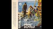 Ansambl Dalmacija - Dva Bracanina
