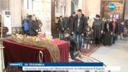 Православната църква отбелязва Неделя Кръстопоклонна