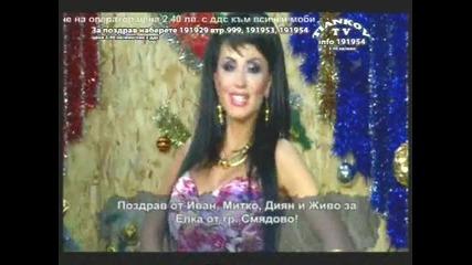 Джоанна - Стано Стано