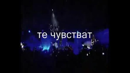 Vergessene Kinder - Превод