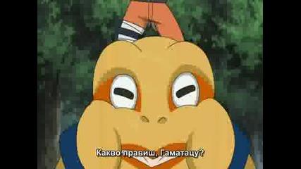 Bg Naruto Shippuuden 97