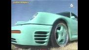 Porsche 911 Rs 3.3 Turbo Almeras