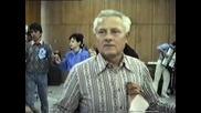 27 сватба svatba nikolai metodiev nikolov i angelinka radenkova nikolova 10.12.1989 Николай Мет
