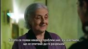 Черни пари и любов - Kara Para Ask еп.29,бг. субтитри