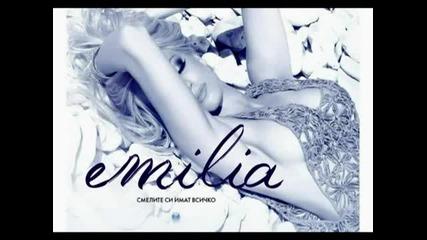 Емилия - Просто те убивам