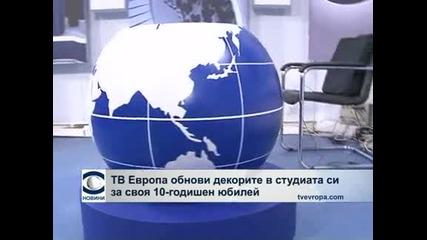 "ТВ ""Европа"" с нови декори и нова визия"