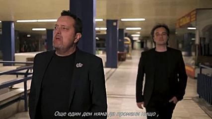 Aleksandar I Dac - Slika • Слика • Official video 2020 • bg sub