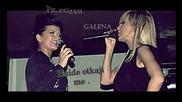 2011 .галена и Преслава - Хайде откажи ме
