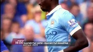 Футбол: Манчестър Сити – Манчестър Юнайтед на 20 март по Diema Sport HD