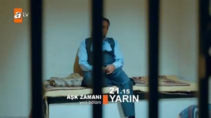 Време за любов * Aşk Zamanı 2.еп. 1.трейлър