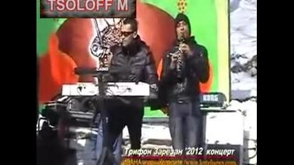 Angel Malakov & Kozari-tsoloff M