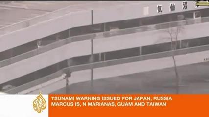 Земетресение в Япония