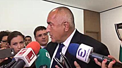 Бойко Борисов: Оставям го Бисер Петков, щом им харесва