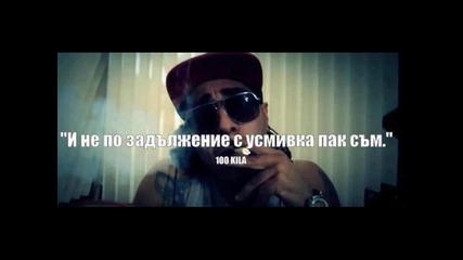100_kila_-_system_