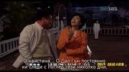 [бг субс] Bad Family - епизод 5 - 2/3