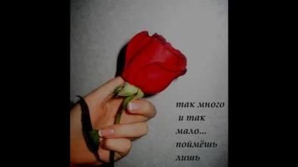 !!*new*!! Makris Dionysis - Katastrofitisgis !!*new*!!