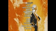 Naruto Shippuuden ending 5 (download link)