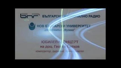 Илия Луков - Зов за България - Първо студио на Бнр