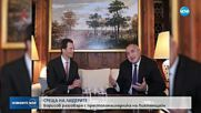 Борисов обсъди европейската стабилност с престолонаследника на Лихтенщайн