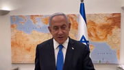 Israel: 'Anti-Semitism in the hide of hypocrisy' - Netanyahu blasts ICC war crimes investigation
