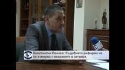 Константин Пенчев: Прокуратурата няма място в гражданския процес