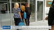 Изписаха Иванчева от болница, върнаха я в ареста