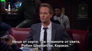 How I Met your Mother S09e23 *с Бг субтитри* Hd Финал на сериала - част 1